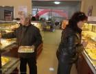 米斯韦尔健康优质烘焙蛋糕店加盟好品牌