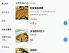 滨江物美旁炸鸡小吃店铺商铺转让出租外卖平台转让合作