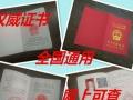 湛江学习针灸短期速成证书保正品牌学校学习中医针灸