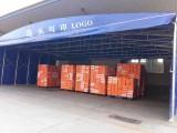 郑州厂家定做大型移动推拉篷伸缩蓬折叠篷防雨篷