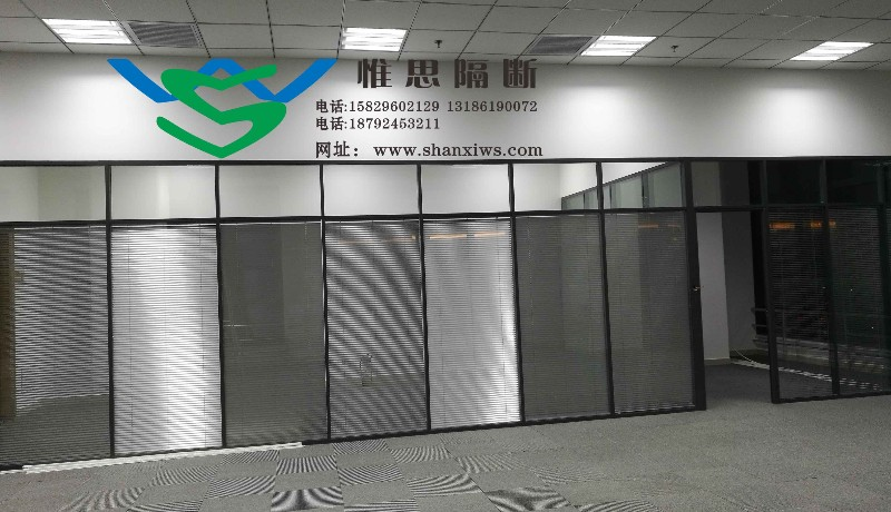 兰州办公玻璃高隔断