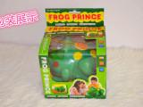 电动万向青蛙玩具 电动发声青蛙婴儿宝宝学走路智高早教益智玩具