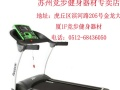 锐步ZR11跑步机苏州专卖店实体店有保障