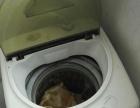 海尔洗衣机贱出100元3台