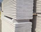 沈阳经营加气块,隔音板,加气混凝土外墙板,质量保证,价位合理