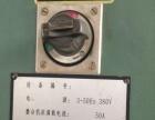 沈阳机床 卧式铣镗床 TPX6113/2
