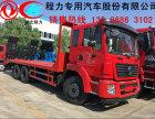芜湖市 山东凯马挖掘机拖车 在哪儿买