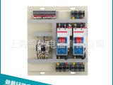 新款推荐 星三角启动器 LEKB1D-45双速 控制与保护电器