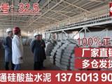 珠海香湾区325水泥价格查询海螺水泥价格