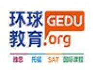 上海环球教育英语培训