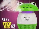 雅格5611静音4个LED光触媒灭蚊器灭蚊灯家用捕蚊器吸蚊灯 批