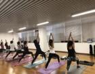 北京梵乐瑜伽暑期瑜伽班开课啦