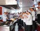 邢台哪里有学厨师烹饪的地方