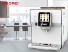 联系我们-(全国)ROOMA咖啡机售后电话~广州路玛服务~