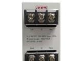 厂家直供防雷器专家,广州道仪专业监控防雷器生产商