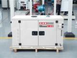 饭店应急35kw全自动柴油发电电焊机