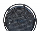400×600 重型 球墨铸铁井盖 雨水箅子 可过