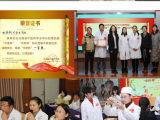 云南新興職業學院的助學政策中專部