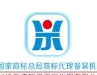 长沙商标专利申请,湖南商标注册 不受理全额退款