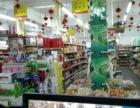 商业街超市转让日营业额平均6000左右