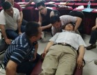 (济南班11月17日)脊椎矫正整脊手法影像诊疗技术培训班
