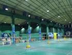 禅城羽毛球馆(急转)