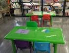 苏州市姑苏区沧浪实小幼儿园附近儿童晚托管班
