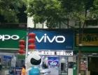 衡山 电子通讯 商业街卖场