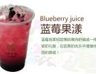 奶茶加盟 认准吾饮良品,高端品牌 港式奶茶加盟