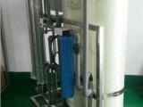 供应温州市超纯水设备 半导体硅材料用水设备 温州市水设备