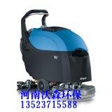 河南省洗地机销售郑州哪里有好的洗地机