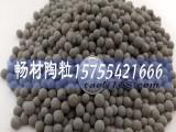 济南陶粒工厂直销,畅材陶粒质优价廉