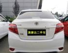 丰田威驰2016款 1.5 自动 智臻星耀版 无事故 性价比高