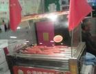 华东建材市场小吃城唯一一家饮品小吃店转让,价位低