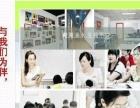 大学城日语专业培训 西安现代教育日语培训