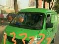 城市绿色货的叫车电话货运的士面包车叫车电话搬家配送
