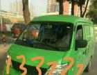城市绿色货的货运的士叫车电话