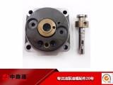博世ve泵柴油车泵头6344 适用五十铃车型