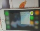 出售自用苹果6S Plus 64G玫瑰金