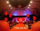 开州区摩朵婚礼 喜气洋洋中国风
