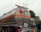 转让 油罐车解放畅销款铝合金运油车价格