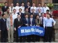 香港亚洲商学院东莞MBA学位班免试免联考