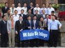 惠州学费最低最优惠的MBA硕士学位班,免试免联考