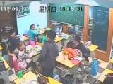 这地方真热闹 南京千帆教育汇景路小学暑假辅导班