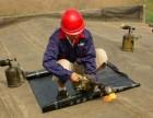 南通专业房屋防水维修卫生间防水屋顶防水补漏