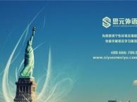 江阴英语口语培训中心在哪里江阴英语口语培训要多少钱