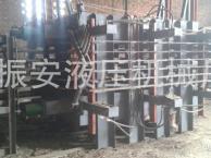 细木工板热压机机械设备