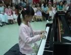 学钢琴有哪些好处西安北郊未央区海博广场成人钢琴班