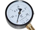 供应云南丽江ISOGMP验证审核的消防检测仪器计量校准检定
