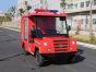 是的2人座电动消防车厂——四川电动消防车供应出售